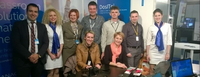 "Predstavlјanje projekta DOSITEJ – ""Nove tehnologije u obrazovanju"", Beograd"